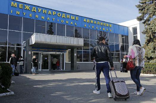 Аэропорт г. Симферополь