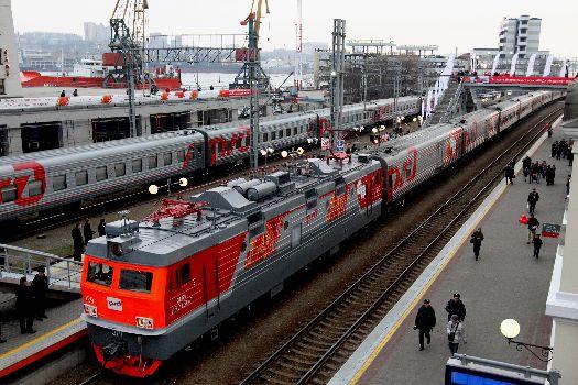 Путешествие в Крым на поезде по территории РФ