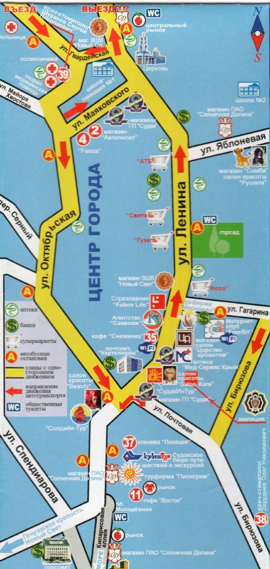 Автомобильная карта центральной части города