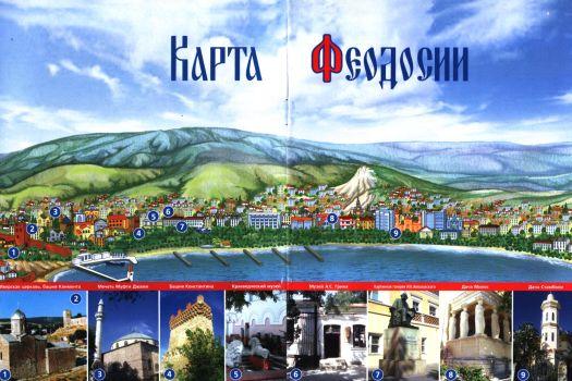 Художественная карта Феодосии, отображающая главные достопримечательности города