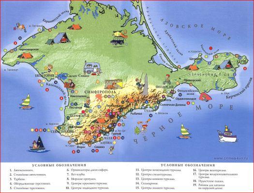 Феодосия занимает юго-восточную часть Крымского полуострова