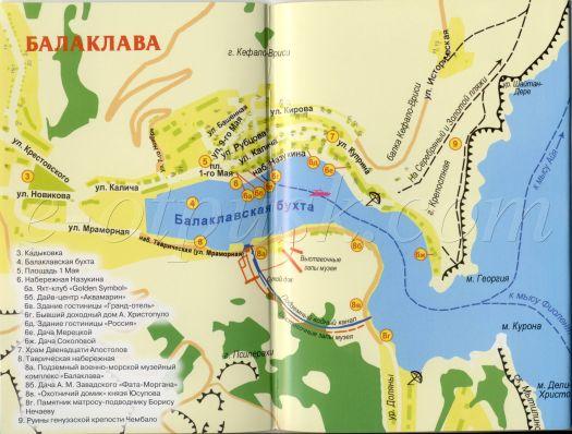Туристическая карта Балаклавы