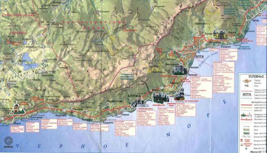 Карта пансионатов Большой Ялты