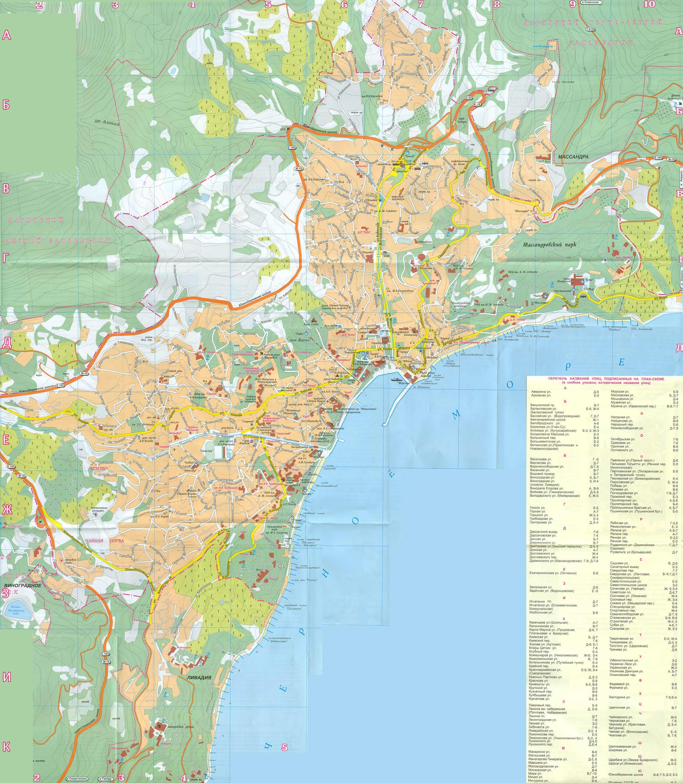 Карта Судака с улицами и номерами домов подробная Все