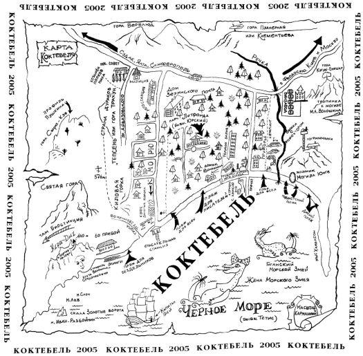 Креативная карта Коктебеля