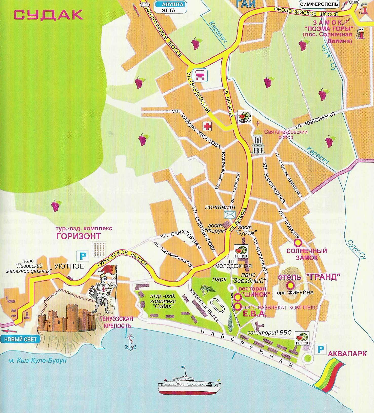 МЕТА Карты – карта Судака с улицами и домами Поиск на карте