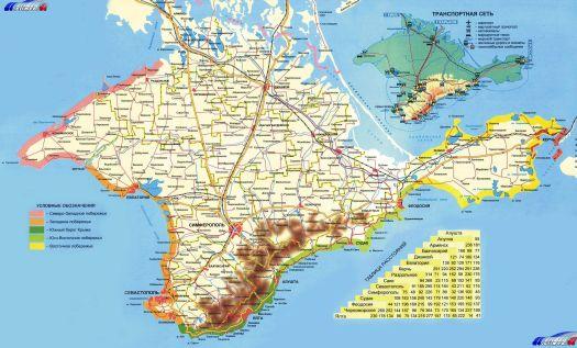 Феодосия на Большой карте Крыма, расстояние между городами