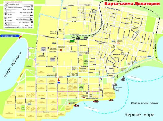 Карта улиц Евпатории