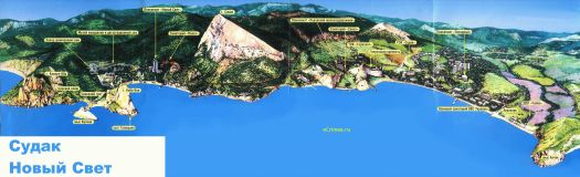 Карта прибрежной полосы Нового Света и Судака