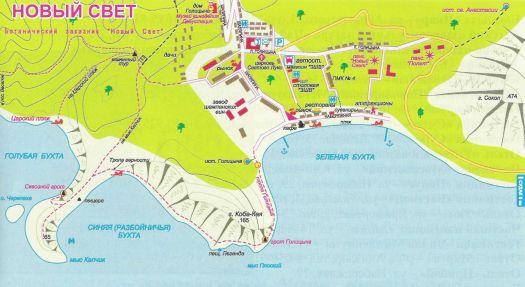 Карта Нового Света: улицы, тропы и пляжи