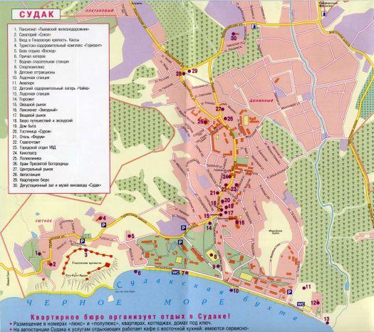 Карта Судака + все пансионаты города