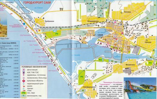Подробная карта Сак