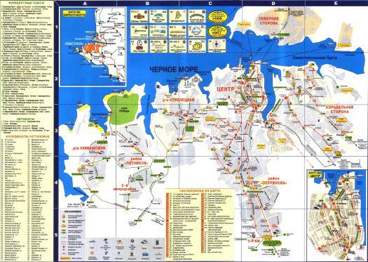 Подробная туристическая карта Севастополя