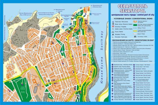 Карта центра города Севастополя