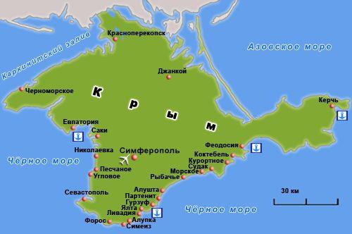 Общая карта Крыма выглядит