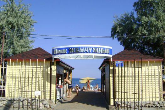 Ворота в ''Жемчужный пляж''