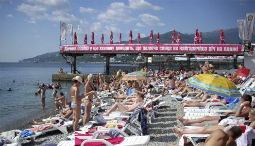 Массандровский пляж предлагает VIP отдых