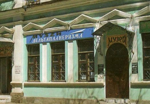 В 20 км от Феодосии, в посёлке Коктебель расположен уникальный музей дельтопланеризма