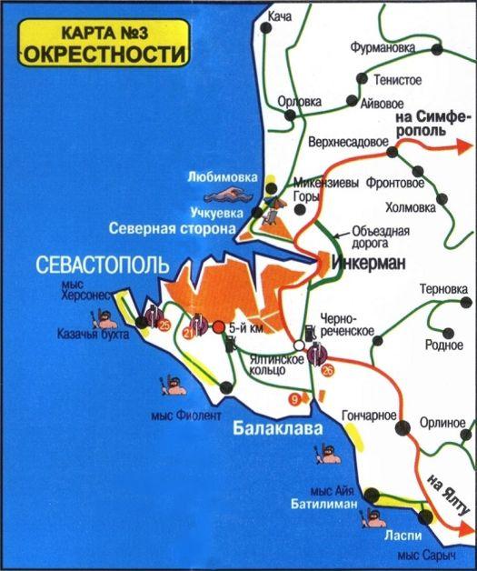 Карта окрестностей Севастополя