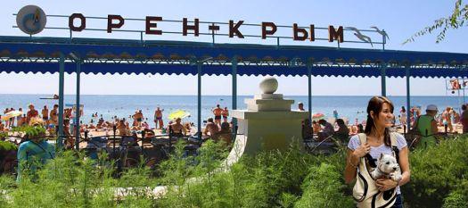 Пляж при санатории ''Орен Крым''