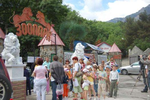 ''Сказка'' - первый частный зоопарк СНГ