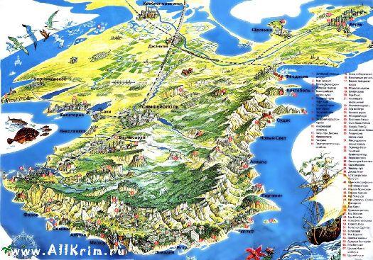 Горный Крым - схематическое расположение горных систем