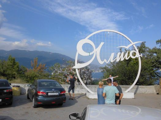 На арендованной машине в Крыму можно объехать весь полуостров