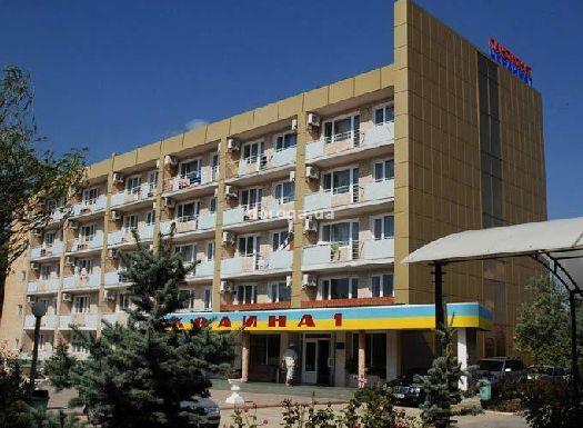 Пансионат ''Украина-1'' - это удачное сочетание комфортного отдыха и первоклассного медицинского обслуживания