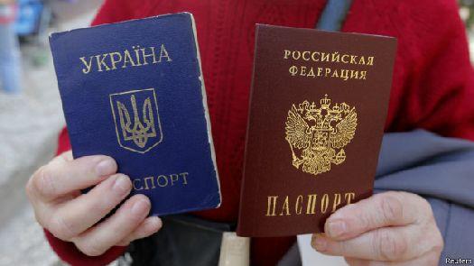 Новые паспорта для жителей Крыма