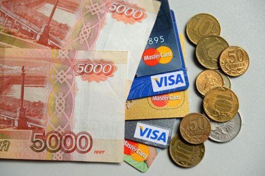 В Крым лучше всего брать деньги наличными