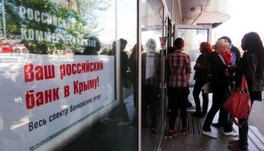 РНКБ - один из самых популярных банков в Республике Крым