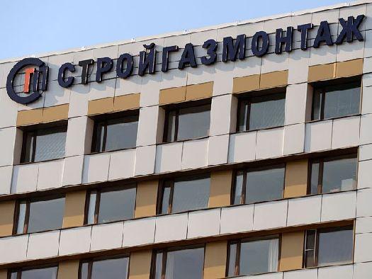 Генеральным подрядчиком строительства моста в Крым выбран Стройгазмонтаж Аркадия Ротенберга
