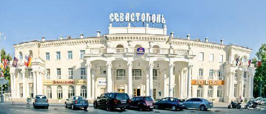 Богатый фасад отеля ''Best Western''