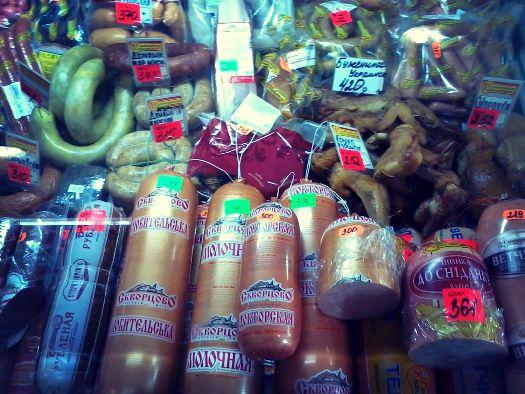 Цены на колбасные изделия, фото увеличивается по клику.